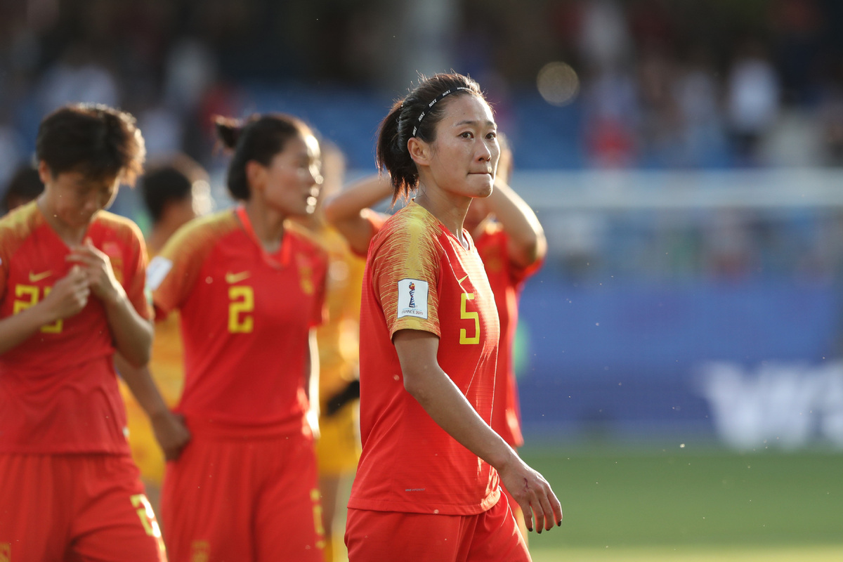 China, Japan Bow Out, Europeans Dominate Women's World Cup